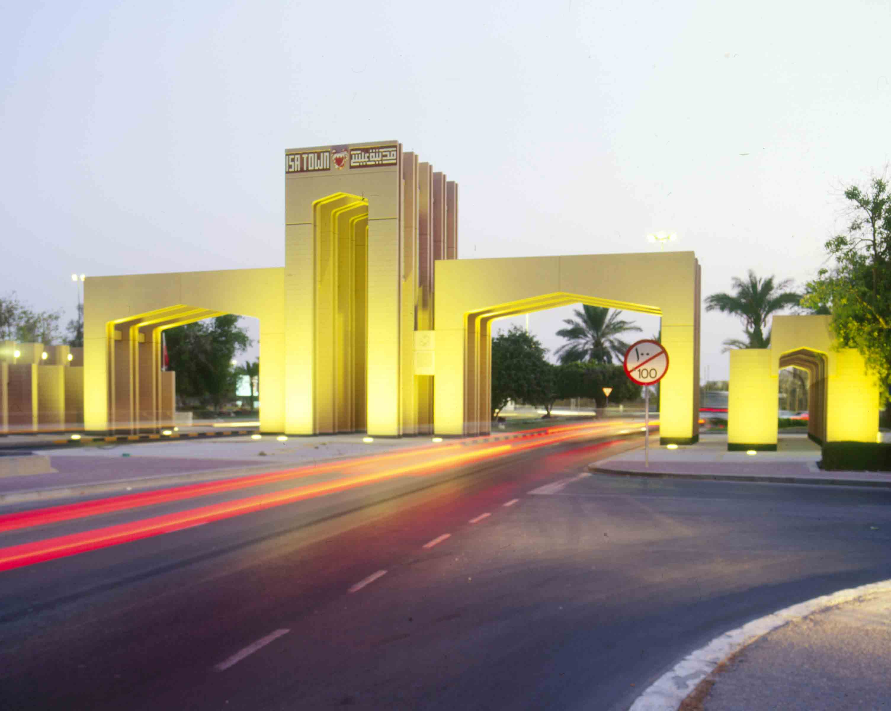 Isa Town Gate Projects Bahrain Group