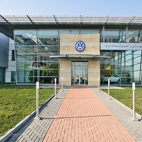Car Showroom (Volkswagen)